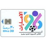 The Phonecard Shop: 11th Asian Cup, Dhs 30