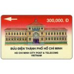 The Phonecard Shop: First issue, PTT building, code 1VTNB, 300,000Ð