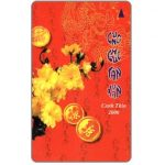 The Phonecard Shop: Lunar New Year 2000, 60.000Ð