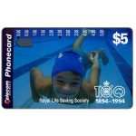 The Phonecard Shop: Life Saving in Australia, Swimmer, $5