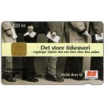 The Phonecard Shop: Danmønt - Det store tidsrøveri, 02.02, 100 kr