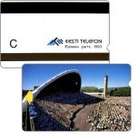 The Phonecard Shop: Estonia, First issue, Song festival, value C