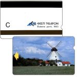 The Phonecard Shop: Estonia, First issue, Adavere Windmill, value C