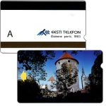 The Phonecard Shop: Estonia, First issue, Castle in the wood, value A