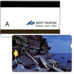 The Phonecard Shop: Estonia, First issue, Baltic reef, value A