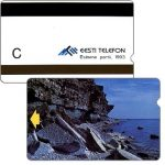 The Phonecard Shop: Estonia, First issue, Baltic reef, value C