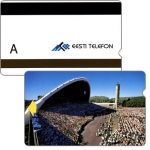 The Phonecard Shop: Estonia, Second issue, Song festival, value A