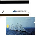 The Phonecard Shop: Estonia, Second issue, sailboats, value A