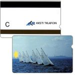 The Phonecard Shop: Estonia, Second issue, sailboats, value C