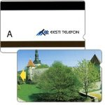 The Phonecard Shop: Estonia, Second issue, Town Hall, value A