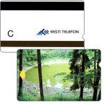The Phonecard Shop: Estonia, Second issue, Lake Kaali, value C