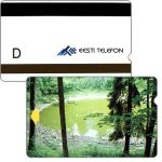 The Phonecard Shop: Estonia, Second issue, Lake Kaali, value D