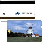 The Phonecard Shop: Estonia, Second issue, Adavere Windmill, value A