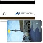 The Phonecard Shop: Estonia, Second issue, square of Tallin, value A
