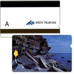 The Phonecard Shop: Estonia, Second issue, Baltic reef, value A