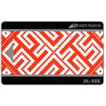 The Phonecard Shop: Estonia, Estonian girdle, 20 EEK