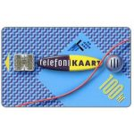 The Phonecard Shop: Estonia, First chip issue, 100 kr