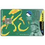 The Phonecard Shop: Atlanta 1996, Erika Salumae, 30 kr