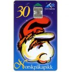 The Phonecard Shop: Estonia, Christmas 1996, gnome, 30 kr