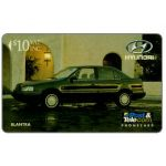 The Phonecard Shop: Fiji Islands, Hyundai - Elantra, $10