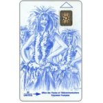 The Phonecard Shop: French Polynesia, Thaitian Dancer, 30 units