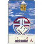 The Phonecard Shop: Hungary, Matav Logo, 50 units