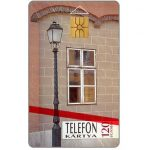 The Phonecard Shop: Street lamp, 120 units