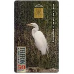 Phonecard for sale: Heron, 50 units