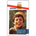 Phonecard for sale: Unicef, Children of Pakistan, 50 units