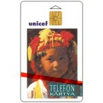 The Phonecard Shop: Unicef, Children of Thailand, 50 units