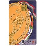 Phonecard for sale: Olympics, gold medal, 50 units