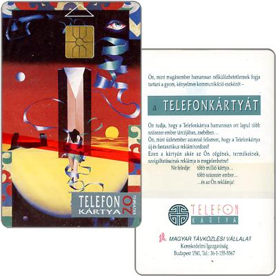 Phonecard for sale: Gift, complimentary, 20 units