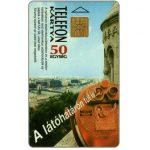 The Phonecard Shop: Hungary, Telecom 95, promotional card by Gemplus and Multicard, 50 units