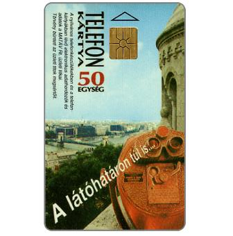 Phonecard for sale: Telecom 95, promotional card by Gemplus and Multicard, 50 units