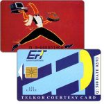 Phonecard for sale: Telkor blue Courtesy Card, 120 units
