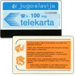 Phonecard for sale: Federativna Social. Rep. - PTT orange advertisement, 100 imp.