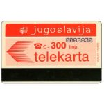 "The Phonecard Shop: Yugoslavia, Federativna Social. Rep. - White back, ""Muflon Radece"", 300 imp."