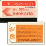The Phonecard Shop: Yugoslavia, Federativna Social. Rep. - PTT orange advertisement, control number 7 digits, 300 imp.