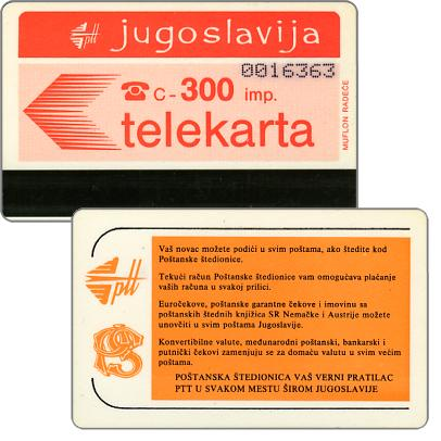 The Phonecard Shop: Federativna Social. Rep. - PTT orange advertisement, control number 7 digits, 300 imp.