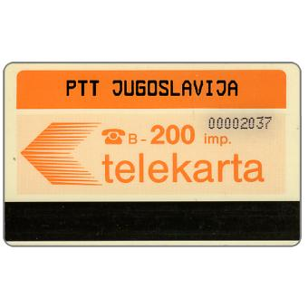 Phonecard for sale: Federativna Rep., white back, 200 imp.