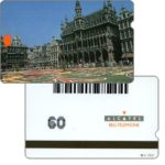 The Phonecard Shop: Brussels Town Hall, internal test card, 60 units