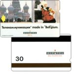 "The Phonecard Shop: Russia, St.Petersburg, SBP-MMT - Kremlin and russian girl, small picture, value ""30"""