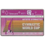 The Phonecard Shop: Belgium, Gymnastic World Cup 2/4, 20 units