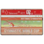 The Phonecard Shop: Belgium, Gymnastic World Cup 3/4, 20 units