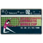 The Phonecard Shop: Belgium, Gymnastic World Cup 4/4, 20 units