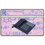 The Phonecard Shop: Belgium, U-89 MIP phone, 60 units