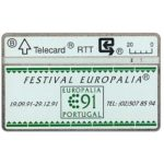 The Phonecard Shop: Belgium, Europalia Portugal 91, 20 units