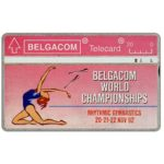 The Phonecard Shop: Belgium, Rhytmic Gymnastcs 2/2, 20 units
