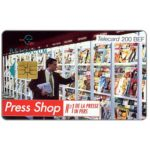 The Phonecard Shop: Press Shop, 200 BEF