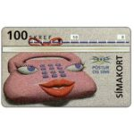 The Phonecard Shop: Telephone Lady, 100 skref